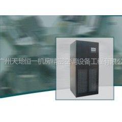 供应进口艾默生机房空调(深圳)维修服务点,CAROSS精密空调