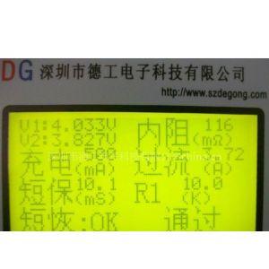 供应电池充放电性能综合测试仪 电池多功能检测仪器