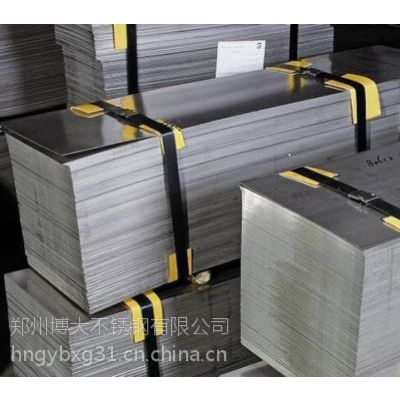 供应201热轧不锈钢板|河南郑州不锈钢板