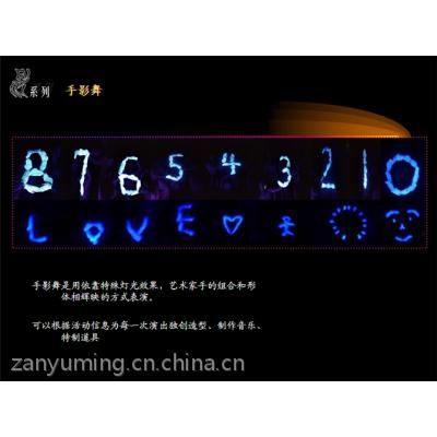 2019创意演出节目|魅力巅峰(北京)文化有限公司