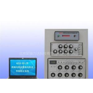 供应绝缘电阻表接地电阻表智能检定系统