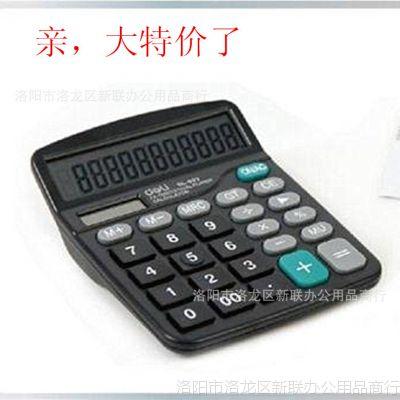 促销 deli得力837ES太阳能计算器经济实惠计算机 得力通用计算器