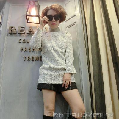 2014冬装新款韩版女式毛衣长袖立领打底衫钩花镂空宽松毛呢毛衣女
