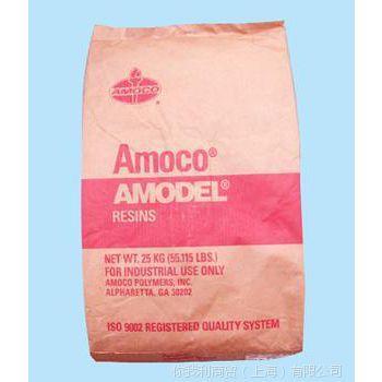其他工程塑料/美国阿莫科A-1133 SE WH134