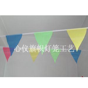 供应【图】长期供应三角旗帜,串旗,吊旗