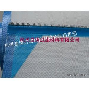 供应DNY带式压滤机滤布滤带