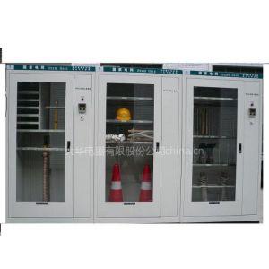供应仪表壳体,安全工器具柜、液晶显示屏,显示屏、大华电器有限公司