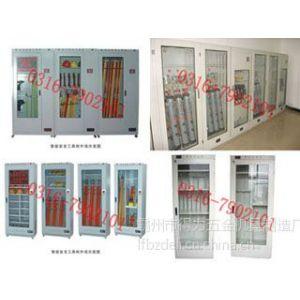 供应国家电网安全工具柜 电厂安全工具柜 智能安全工具柜厂家