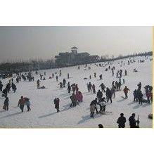 供应青州滑雪场可预订烟台海阳林山滑雪场及青州驼山滑雪门票
