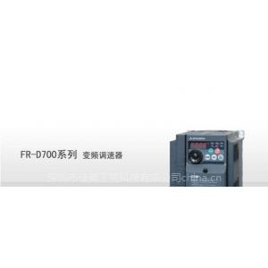 供应三菱变频器D740系列特价销售