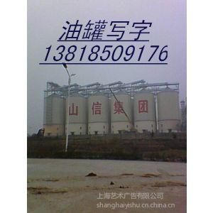 供应上海工地厂房墙体广告制作