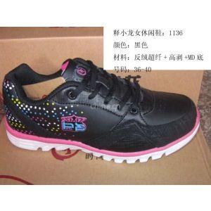 供应库存鞋批发品牌释小龙三色女鞋36-40码15双装女休闲鞋www.zhengood.com