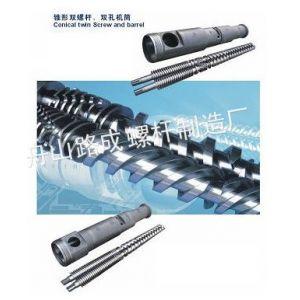供应供应舟山锥形双螺杆机筒   双螺杆挤出机  合金螺杆