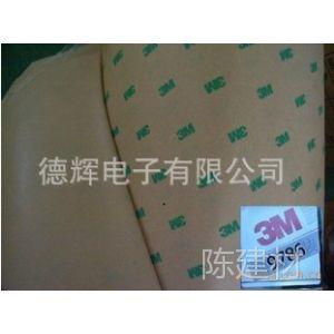 低价供应3M9786工业双面胶贴