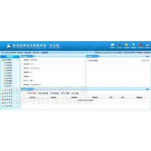 供应台州美发连锁店管理软件 台州理发店微信会员卡系统