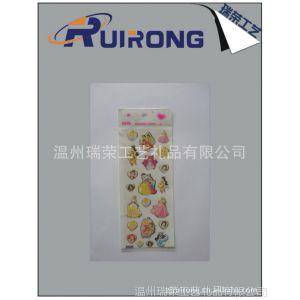 供应全部厂家直销PVC贴纸 PVC水晶滴胶贴纸 LOGO滴胶贴纸 透明不干胶