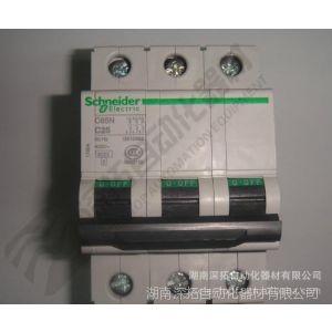 供应施耐德低压断路器OSMC32N2C6