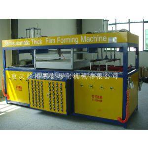 供应供应箱包内托厚片吸塑机 河北武汉箱包液压厚片吸塑成型机厂家
