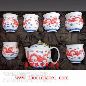 景德镇顺鑫陶瓷批发厂家 手绘茶具订做 功夫茶具 玲珑青花陶瓷茶具