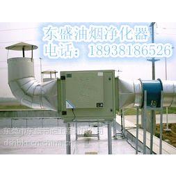 供应佛山厨房油烟净化器|油烟净化工程