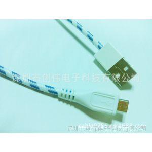 供应华为MICRO USB连接线,HTC手机数据线【年终大促】