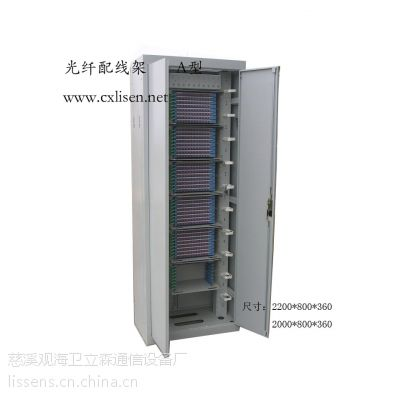 厂家供应光纤配线架 网络面板 光纤面板 光纤桌面盒 光纤跳线