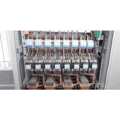 数控机床电气安装