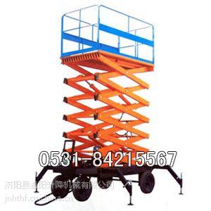 厂家专业生产电动升降机 移动升降平台 车载式升降台