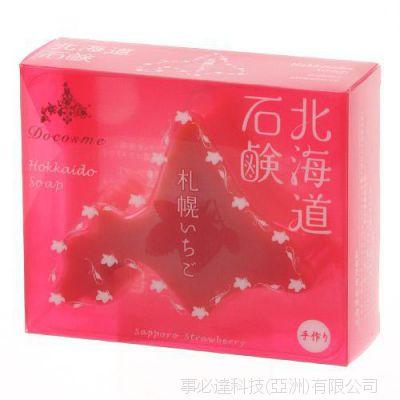 北海道草苺肥皂
