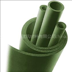 供应凯门K-FLEX空调保温橡塑海绵制品