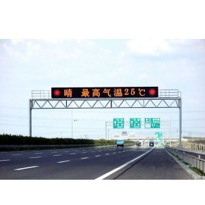 东莞摄像机立杆专业生产、深圳信号灯杆、惠州标志杆,虎门一河两岸标线工程,防护网13268866772