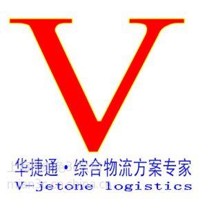 供应深圳代理灯具进口报关公司|办理进口灯具3c认证需要单证资料费用
