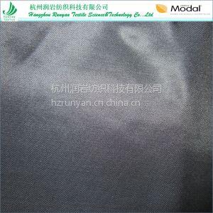 供应120D*32S人丝莫代尔梭织面料(交织) 时装面料