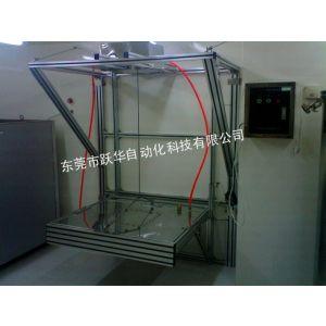 供应IPX1、IPX2垂直滴水试验装置.IPX3、IPX4摆管淋水试验装置跃华生产厂