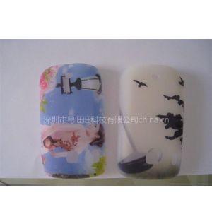 供应供应硅胶保护套打印机彩印机设备-其他印刷机生产在粤旺旺科技