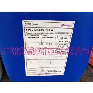 供应迪高助剂(TEGO)