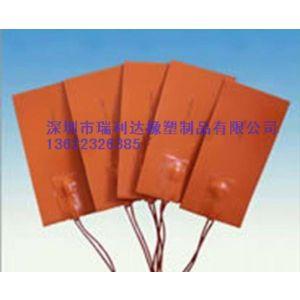 供应专业提供优质硅胶电热片