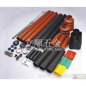 供应 交联电缆热缩终端头 WSY电缆终端 热缩套管