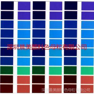 供应进口巴斯夫绿色颜料系列 K8730/K8730FP绿色颜料 巴斯夫颜料色粉