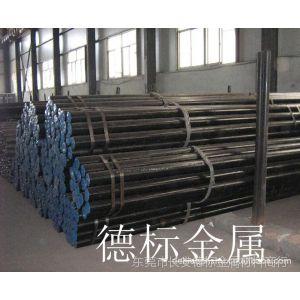 供应 q295无缝钢管||q295无缝钢管||品质保证