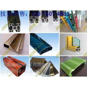 供应上海基昶铝型材开模,开模铝型材,异型材定做,按客户要求定做铝型材