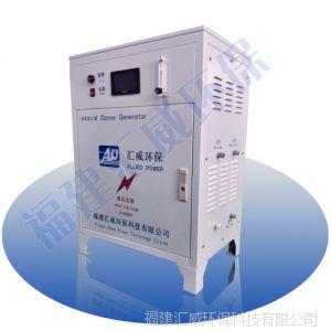 供应精细化工废水处理设备 精细化工污水漂白臭氧机