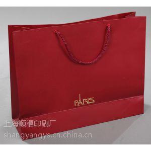 供应化妆品手提纸袋 手挽袋印刷