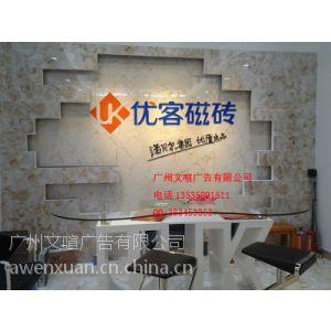 供应专业承接logo形象墙 公司前台招牌制作 公司前台广告字体制作