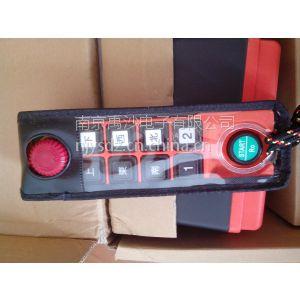 供应台湾沙克遥控器原装正品批发 SAGA1-L10 起重机遥控器