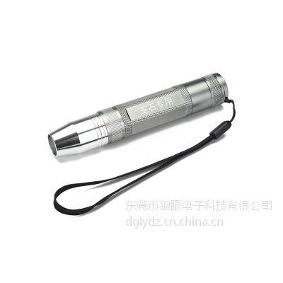供应照玉led手电筒 玉石专用手电筒 照玉石专用手电筒 黄光白光