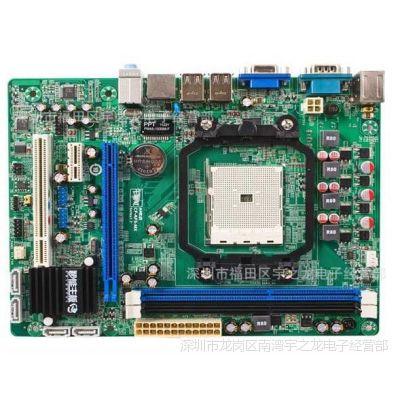 供应厂家批发七彩虹 A55H V17 主板 A55 主板 A4 3400 X4 651K主板