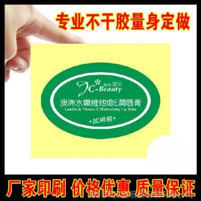 供应定做唇膏不干胶商品标签彩色不干胶印刷 透明瓶贴 烫金烫银标签