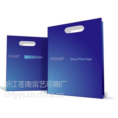 苍南书籍印刷厂/纸袋印刷/温州纸袋印刷厂