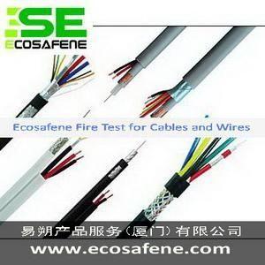 供应DIN EN60332,EN50266线缆测试